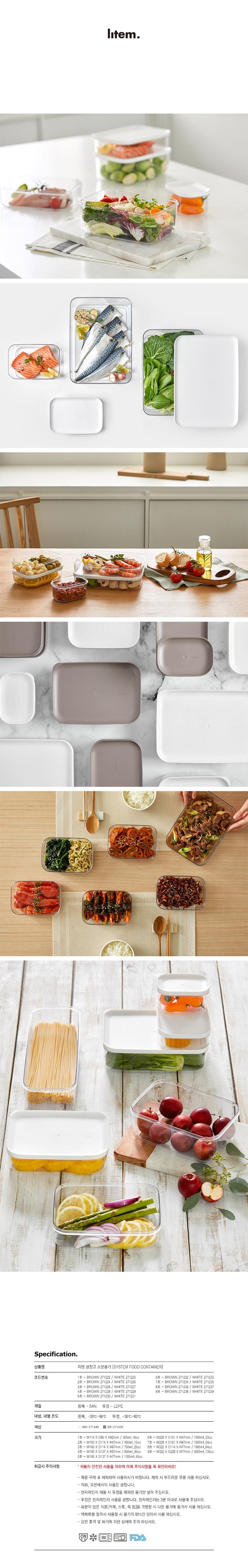 주방 냉장고수납 음식물 식재료 반찬 보관용기2호 3팩 - 히키스, 9,600원, X기타 주방소품, 기타 주방소품