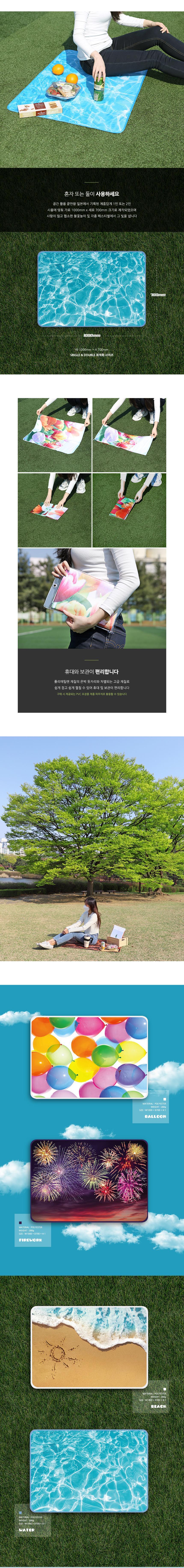 등산 낚시 피크닉 피서필수품 발수매트 돗자리PICTURE - 히키스, 15,800원, 매트/돗자리, 매트/돗자리/베개